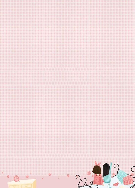 闺蜜淡雅粉色信纸图片
