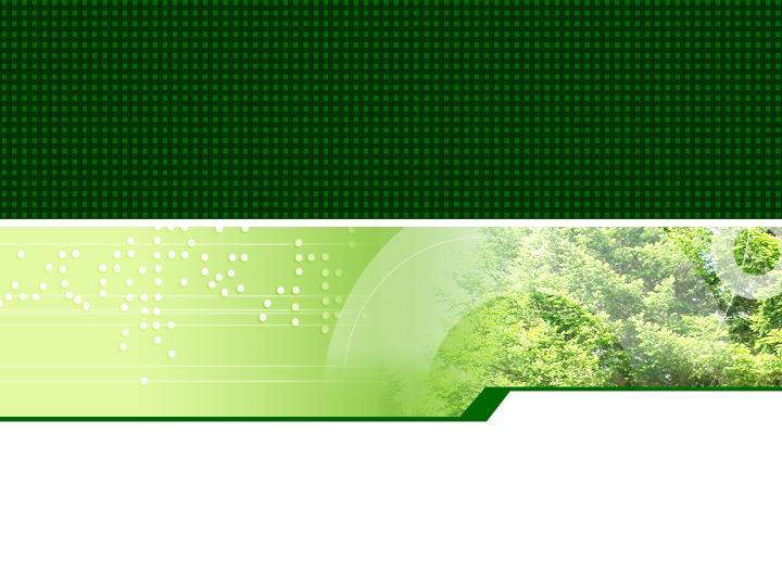 绿色ppt模板绿色自然风景