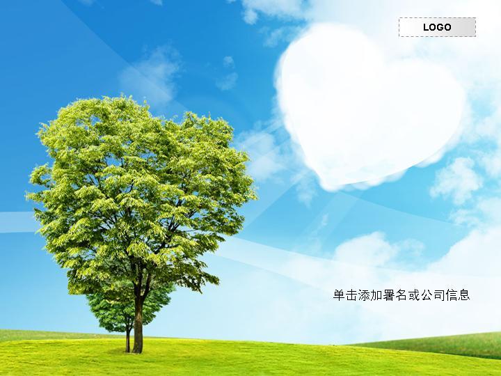 自然风景PPT模板 管理资源吧