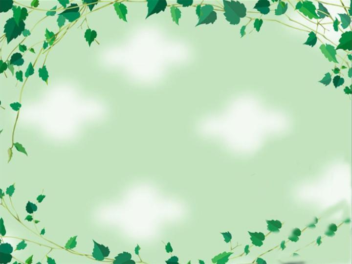 树叶图ppt
