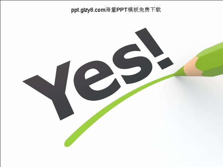 管理资料 ppt模板 素材 ppt创意图片素材  类型: 素材 格式: ppt 大小