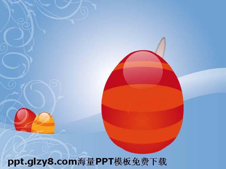 小兔子可爱动画背景ppt模板