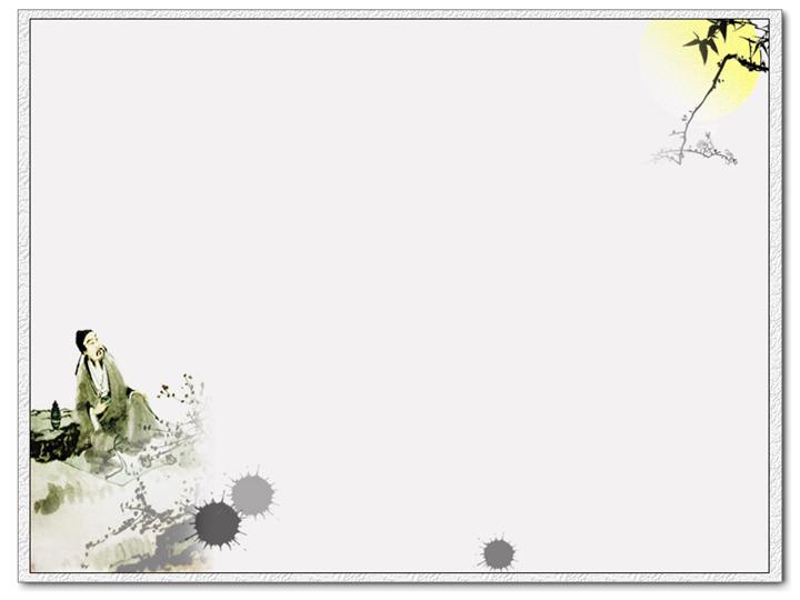 管理资料 ppt模板 古典 古典ppt模板之中国古典背景  类型: 古典 格式