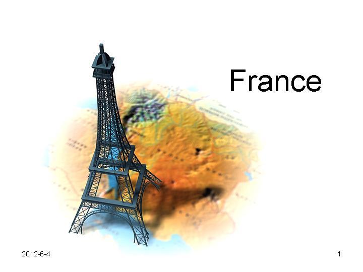 法国埃菲尔铁塔背景ppt模板