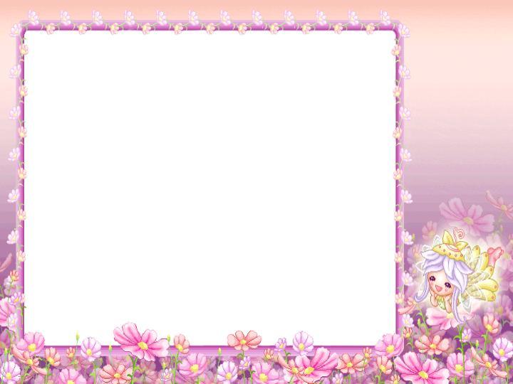 漂亮的花朵边框卡通模板