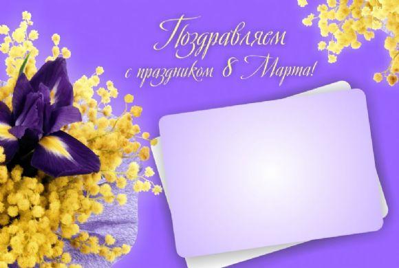 紫色ppt背景贺卡图片