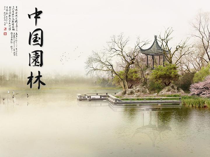 中国古风园林风景ppt模板