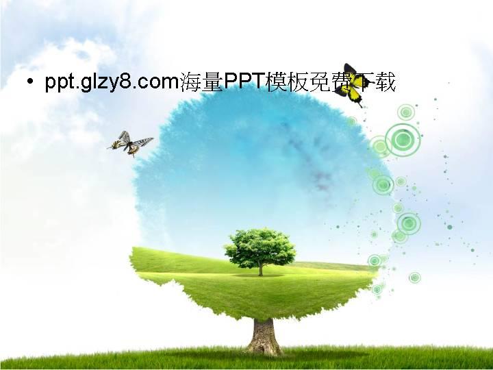 大树风景PPT模板