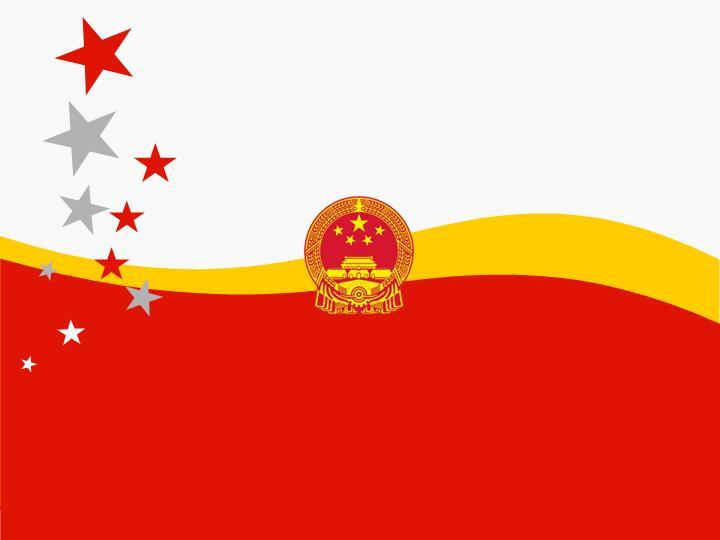 红色简洁大气国徽背景ppt背景图片
