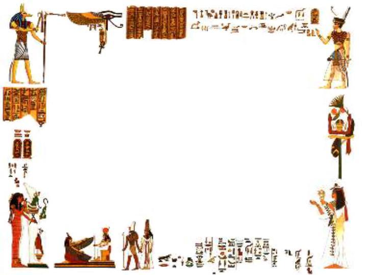 古埃及壁画人物卡通ppt模板