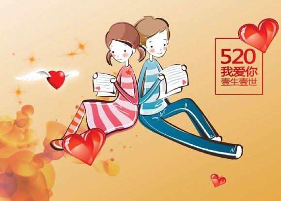 爱你一生一世七夕情人节ppt卡通背景图片