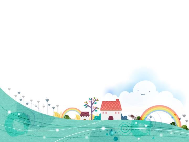 卡通儿童乐园ppt背景图片
