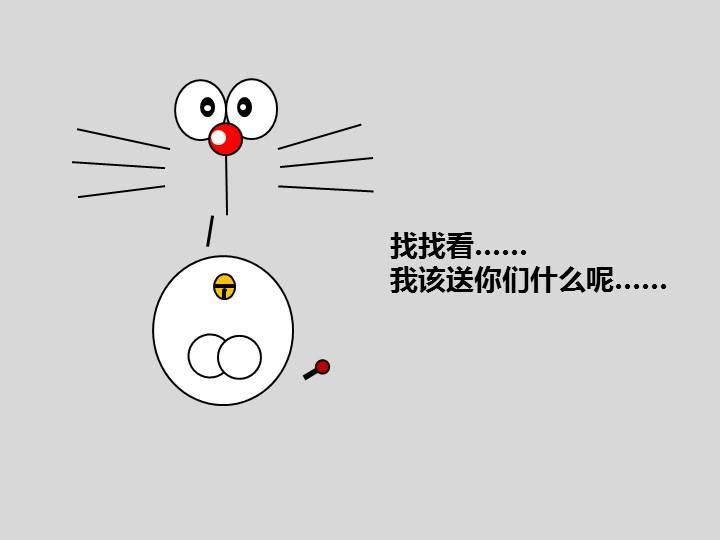 可爱卡通动态机器猫ppt模板下载