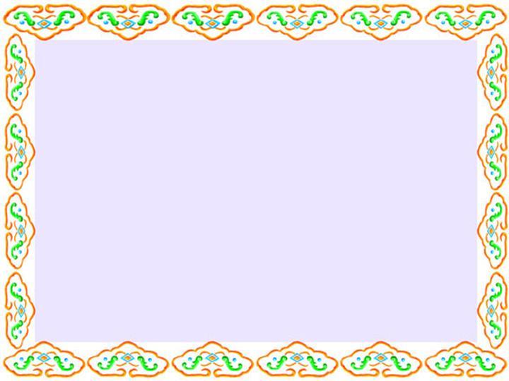 菱形雕花边框图案风格ppt模板