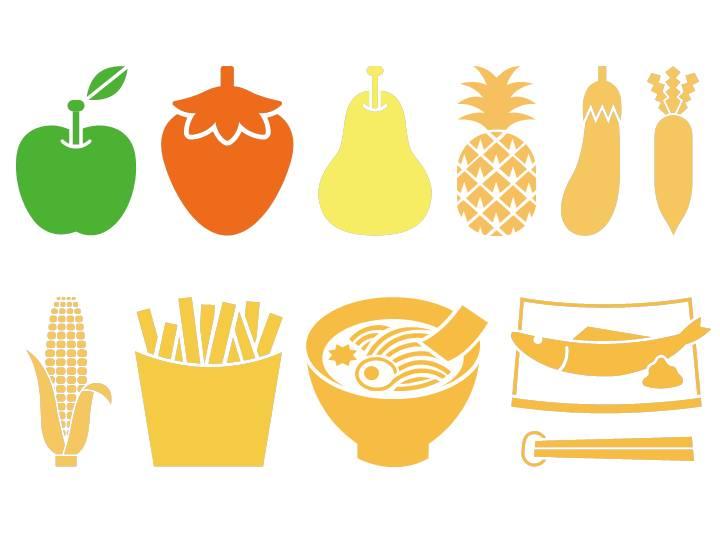 扁平化水果食物ppt素材图标