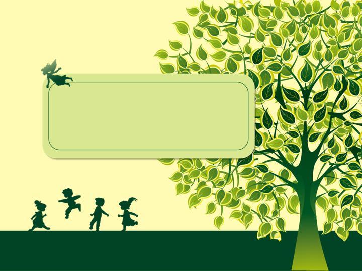 春之绿树自然风景PPT模板