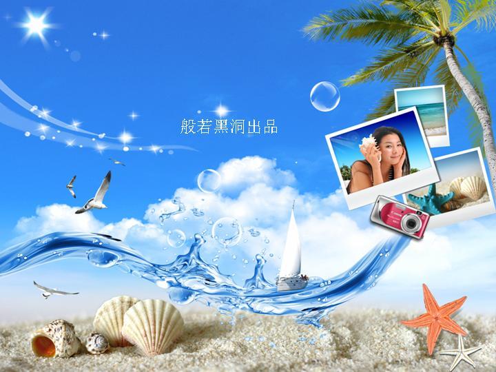 海之韵自然风景PPT模板