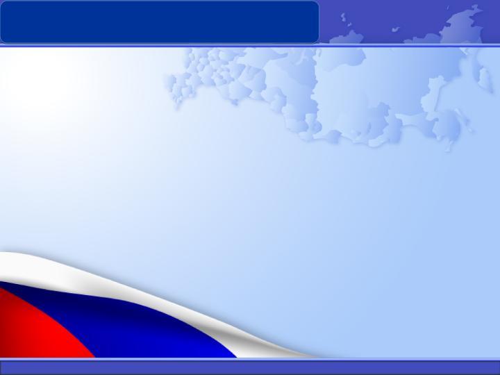 蓝色天空自然风景PPT模板