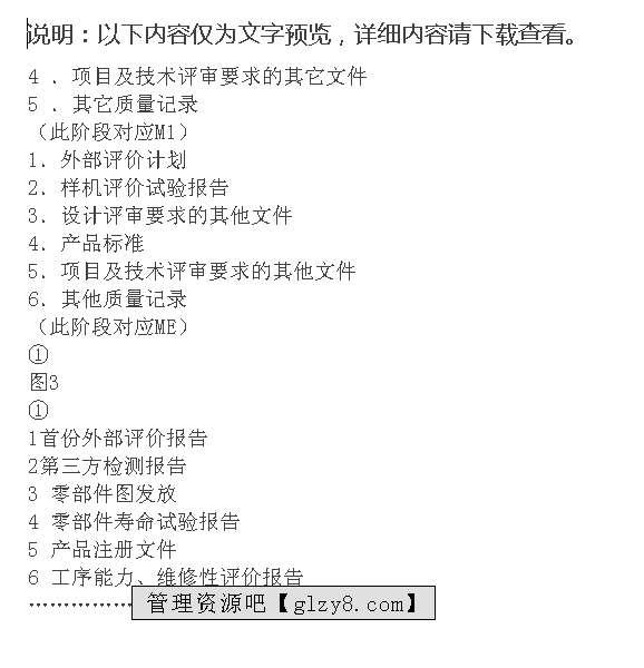 邮政合理化建议范文_生产管理制度_管理资源吧