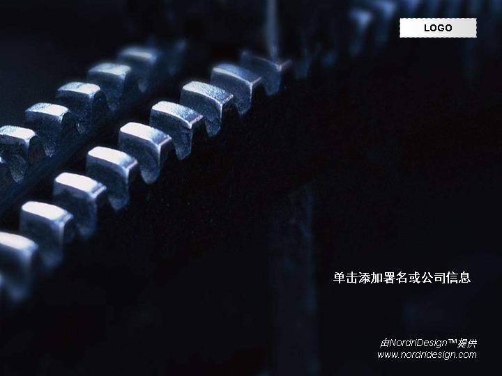 工业PPT模板 工业技术PPT模板下载